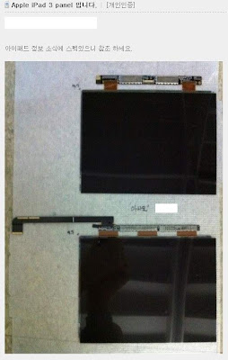 iPad 3 Display Panel Photo