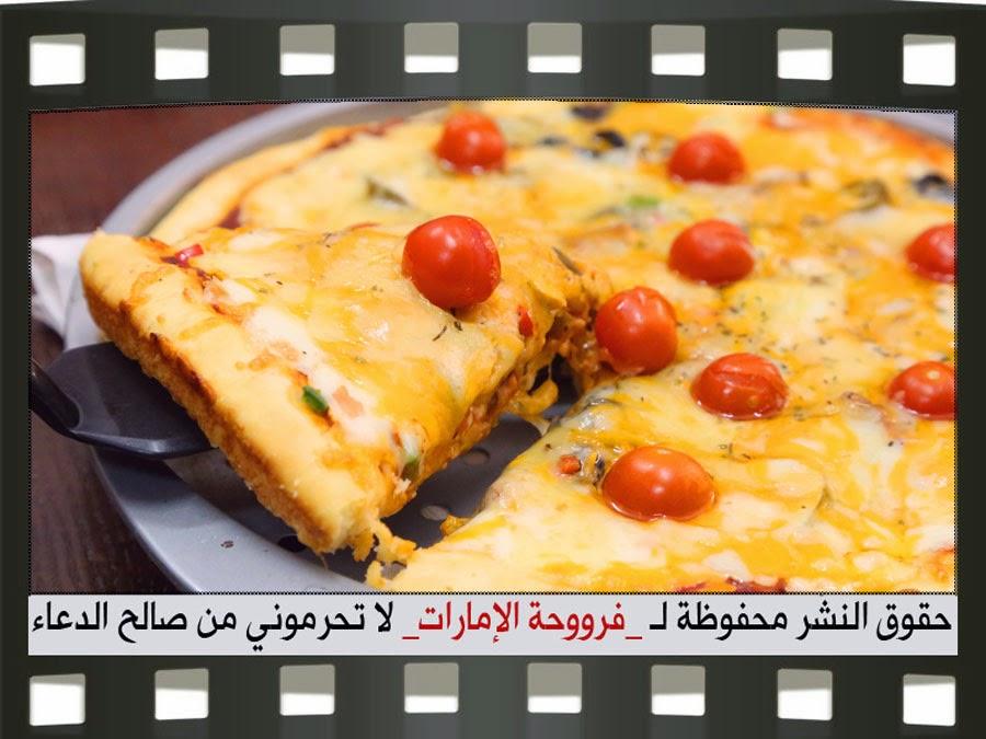 بيتزا مشكله سهلة بيتزا باللحم وبيتزا بالخضار وبيتزا بالجبن 41.jpg
