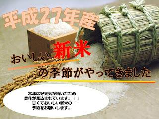 http://sonoda-t.com/FormMail.html