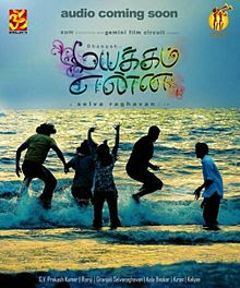 mayakkam enna songs free download