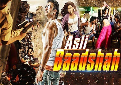 Asli Baadshah 2015 Hindi Dubbed