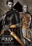出埃及記: 神王帝國/出埃及記: 天地王者(Exodus: Gods and Kings)poster