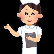 女性看護師・ナースのイラスト(全身)