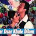 Moner Duar Khule Dilam Lyrics - Aro Valobashbo Tomay | Shakib Khan, Pori Moni