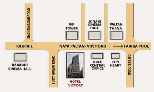 Dhaka Hotel Victory Address and Contact Information
