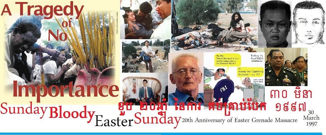 ខួប ២០ឆ្នាំ នៃការ គប់គ្រាប់បែក ឆ្នាំ១៩៩៧ | 20th Anniversary of Easter Sunday Massacre, 30 M