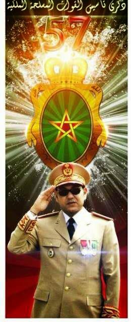 le chef supreme de l armée marocaine sa majesté mohammad 6 que Dieu le glorifie