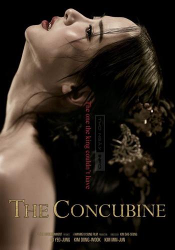 Concubine Korean Movie