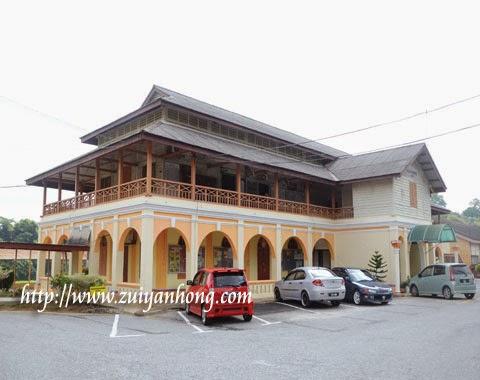 Clifford School Malay Hostel