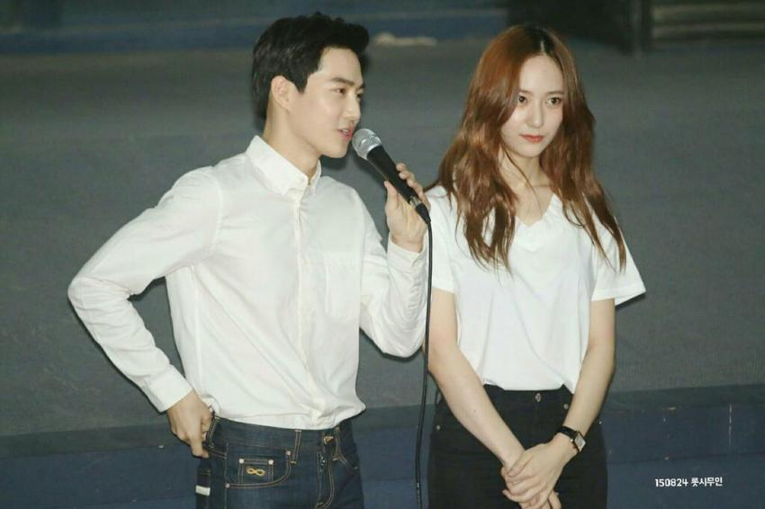 Exo suho and f(x) krystal dating