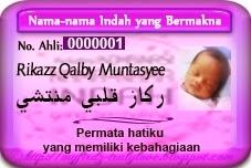 Design Name Card untuk Bayi Nama-nama Indah