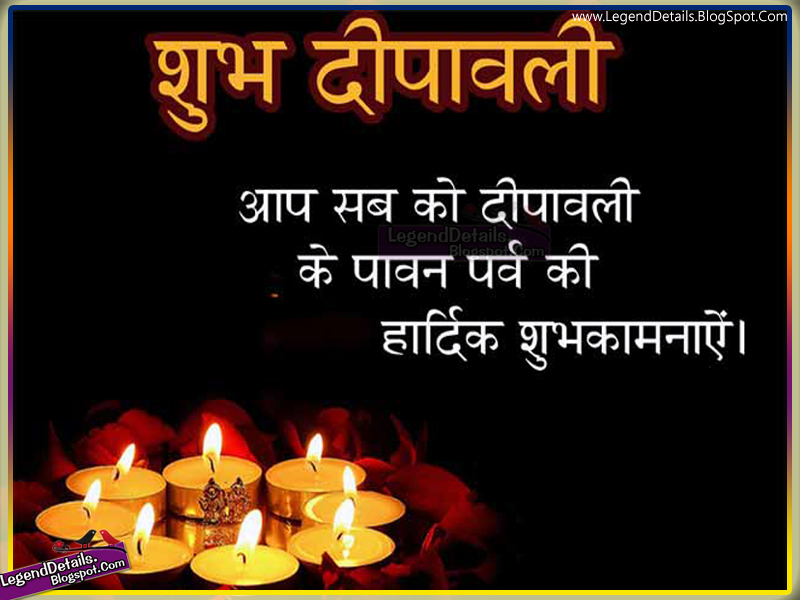 essay in hindi language on diwali wishes my loving mother essay locating the chieftain useful tips in nosedive diving on diwali assesses