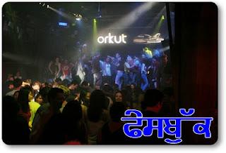ਹੁਣ ਤੂੰ Orkut ਤੇ ਲੱਬਦੀ ਰਹਿ