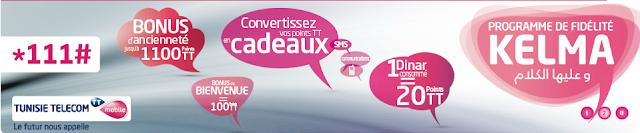 kelma tunisie telecom programme fidélité