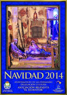 San Fernando - Fotografía Andrés Quijano de Benito - Navidad 2014