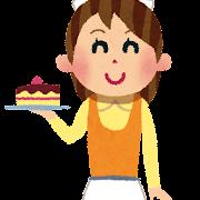 ケーキ屋さん・メイドさんのイラスト(職業)
