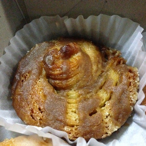coffee kouign amann