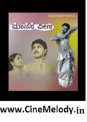 Manasa Veena Telugu Mp3 Songs Free  Download  1984