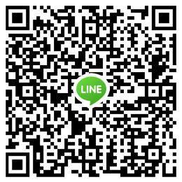 Q Code Line