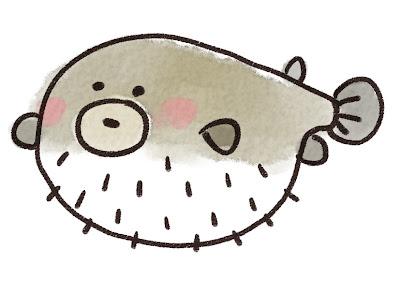 フグのイラスト(魚)