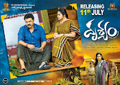 Drushyam Movie Wallpapers and Posters-thumbnail-5