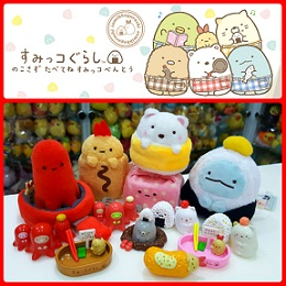 2017 Feb Sumikko Gurashi Bento Collection