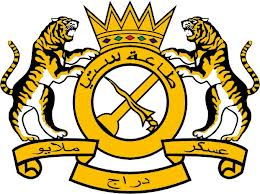 Regimen Askar Melayu Diraja (RAMD)