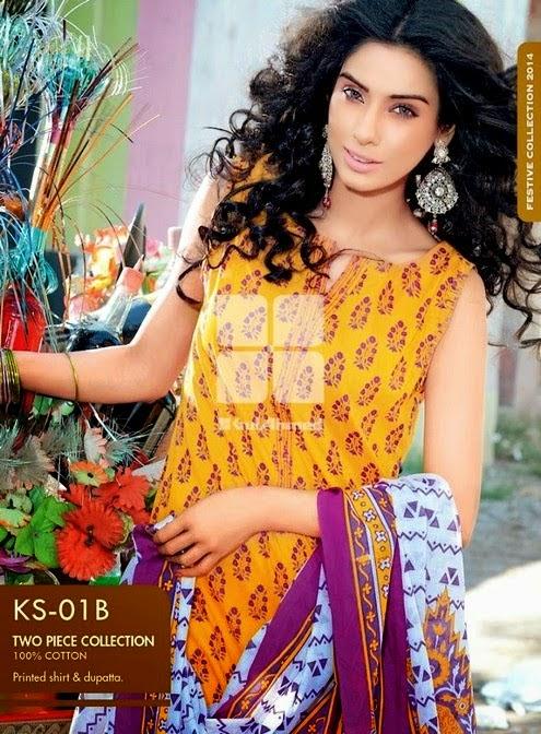 Gul Ahmed Mid-summer Lawn Dresses