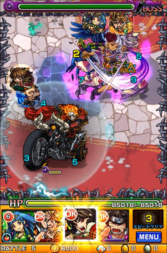 Ms blog na the sentient iridescent blade murasame for Floor 4 mini boss map swordburst 2