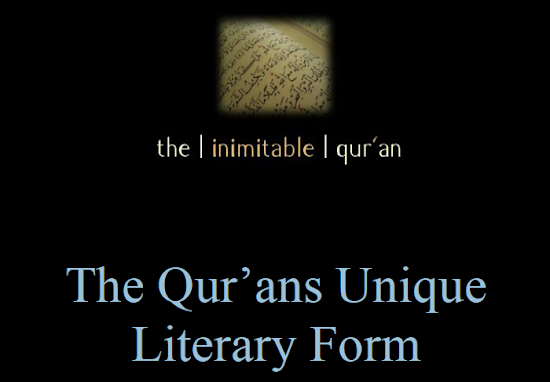 quran language poetry arabic hamza tzortzis