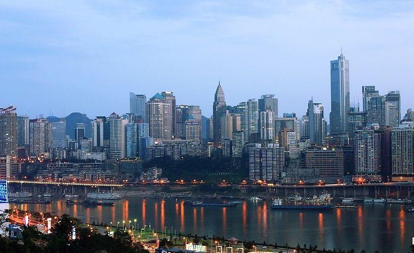Chongqing In Cina Wallpaperschongqing Picturschongqing Stils Imags Photo Pics