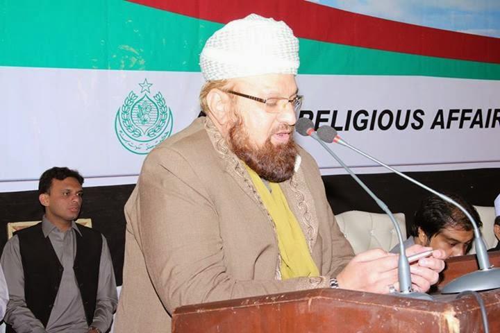 Allamah Kaukab Noorani Program Karachi Pakistan speech allama kaukab noorani okarvi