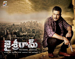 Watch Jai Sriram (2013) Telugu Movie Online
