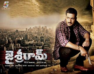 Watch Jai Sriram (2013) Telugu Movie Online