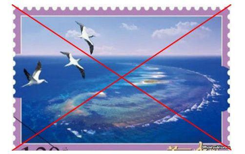 Trung Quốc ngang nhiên phát hành tem vi phạm chủ quyền Hoàng Sa
