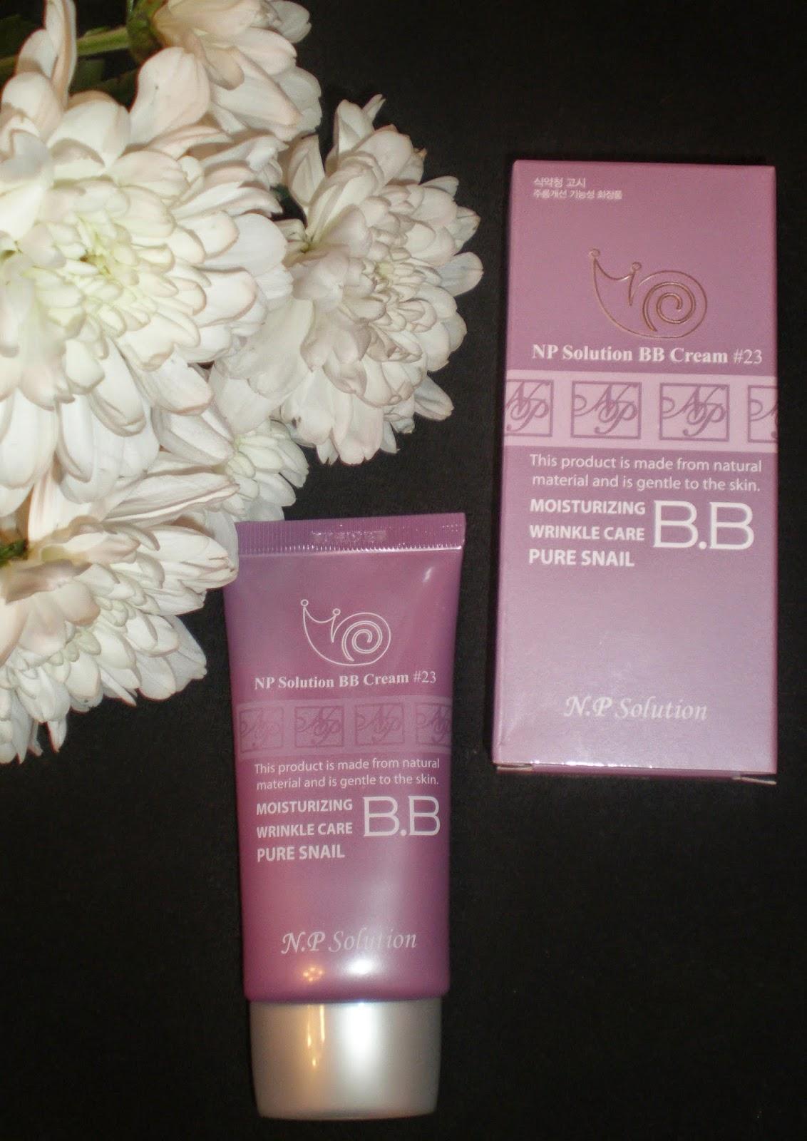 Белорусская косметика крем для лица в Украине Сравнить