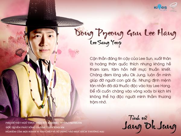 Hinh-anh-phim-Tinh-su-Jang-Ok-Jung-Lives-in-love-2013_06.jpg