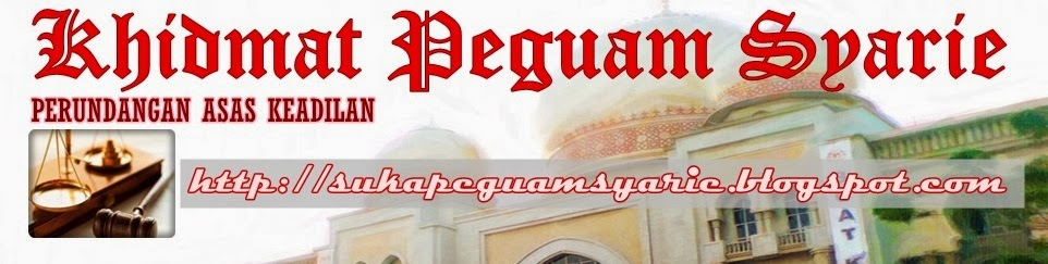 Khidmat Peguam Syarie-Nur Hafiz&Associates