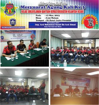 Mesyuarat Agung KSBK 2013 Di juita Inn Kota Bharu Pada 17hb. Mac 2013