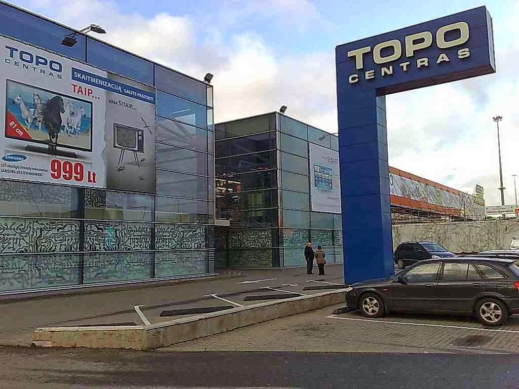 Топо центр в вильнюсе сайт курьер севастополь официальный сайт