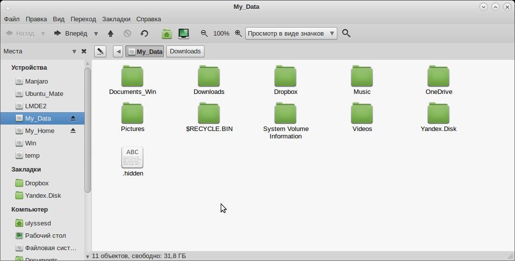 Data0 bin скачать файл