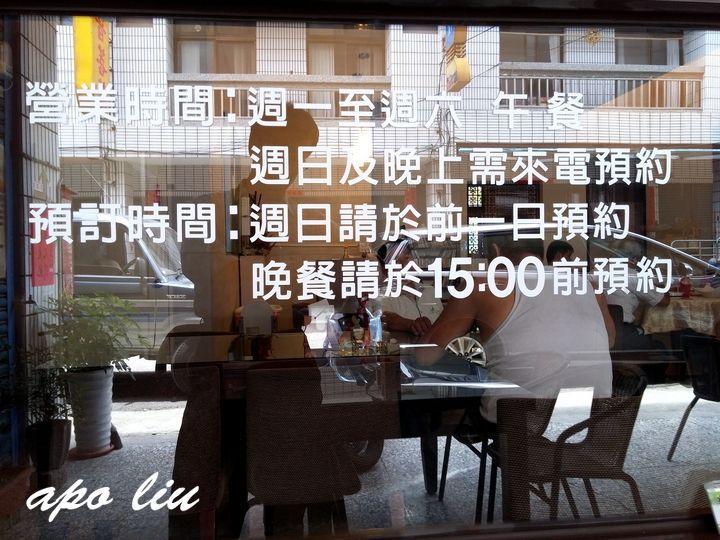 日月潭素食餐廳-明雅小棧