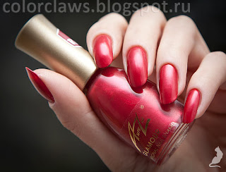 Aurelia Le Rouge Glamour #106
