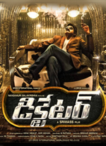 Announcement: Watch Dictator (2016) DVDScr Telugu Full Movie Watch Online Free Download