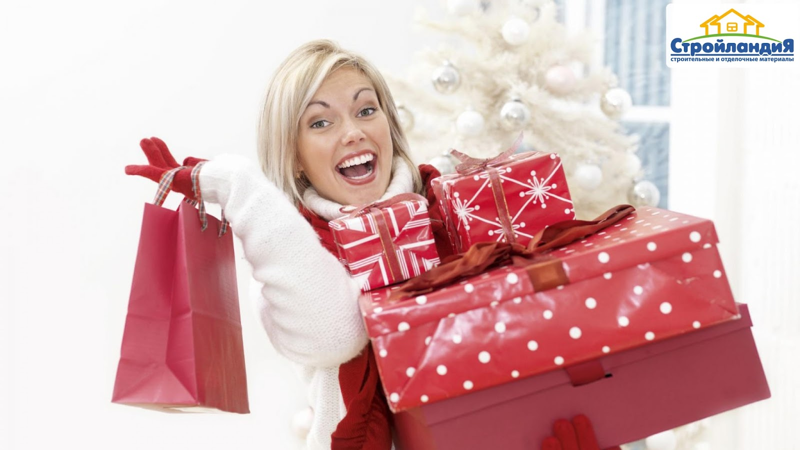 Заказать подарок домой