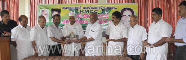 Ibrahim Bevinja receives award from Minister KC Joseph