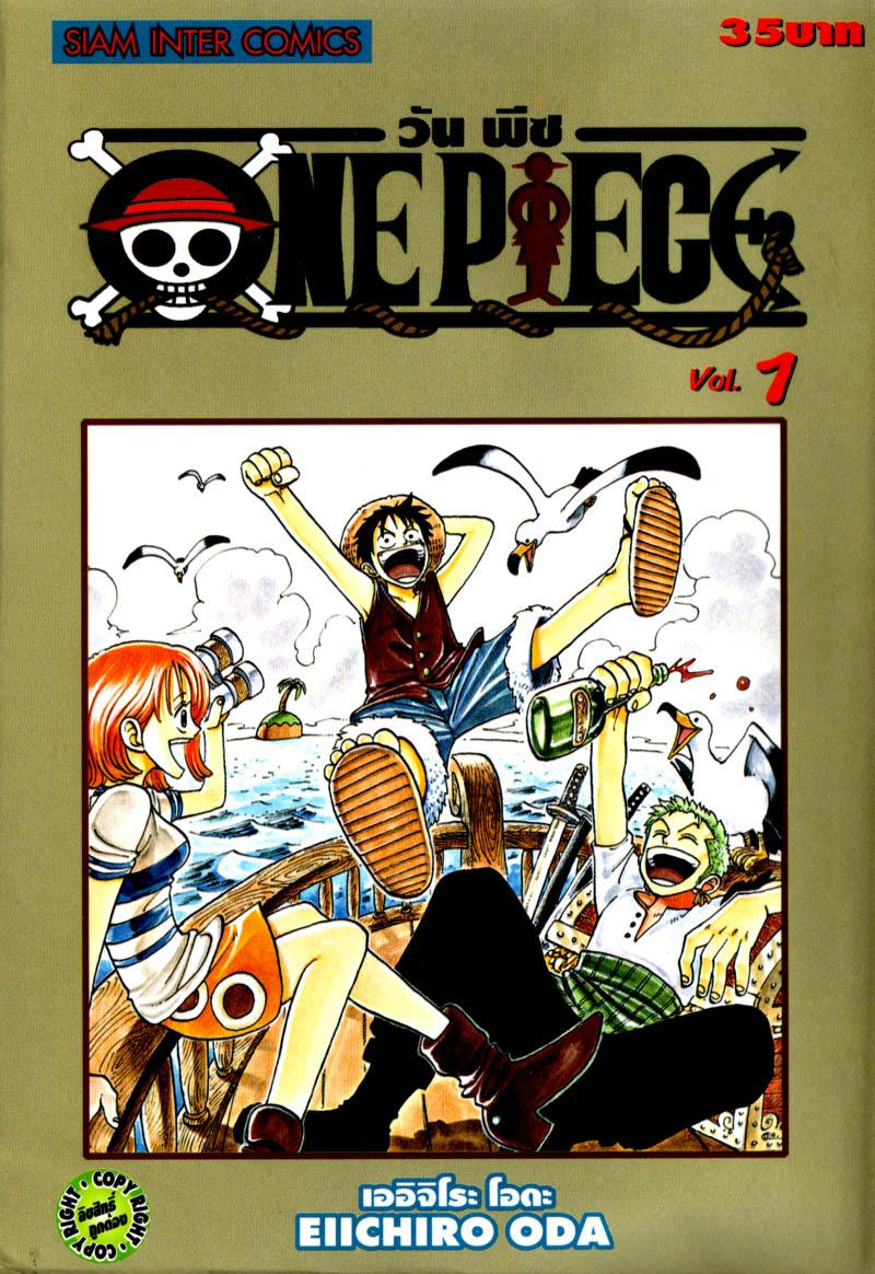 download manga pdf one piece
