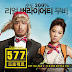 [Album] Various Artists - Project 577 OST