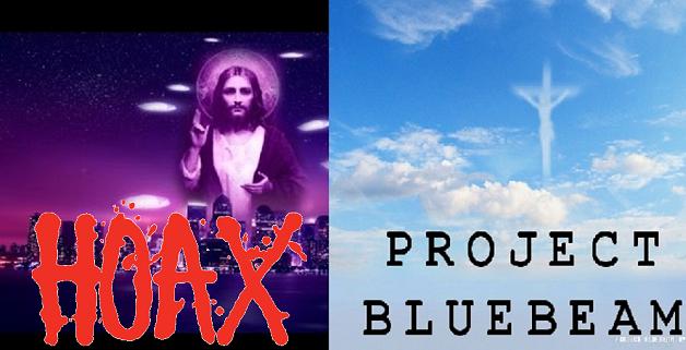 Περί άπατης Blue Beam Project  που διαδίδουν για να καλύψουν  ανεξήγητα φαινόμενα η και εξηγήσιμα!