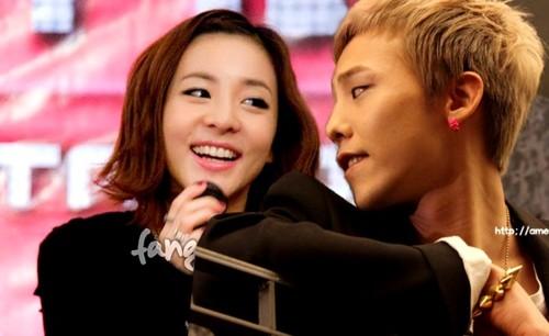 Jiyong and dara dating donghae 1